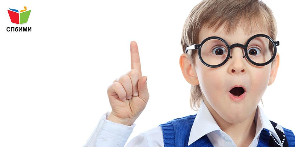 Коучинг Коуч Корпоративные тренинги Повышение самооценки